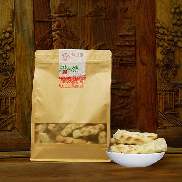 Xi'an ChinslicKing Food Co., Ltd.